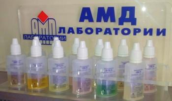 Препараты АМД Лаборатории на стенде